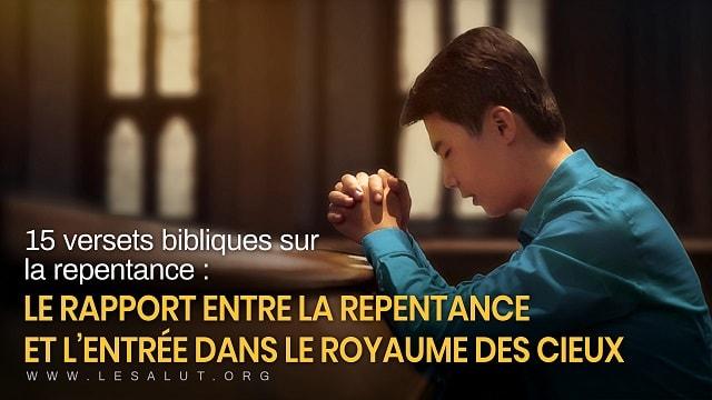 15 versets bibliques sur la repentance le rapport entre la repentance et l'entrée dans le royaume des cieux