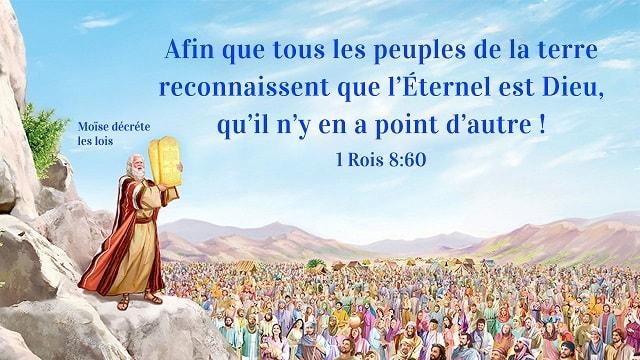 Les versets bibliques classiques à propos de la louange et de la louange à l'Éternel I