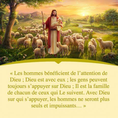 Dieu est la famille de chacun de ceux qui Le suivent
