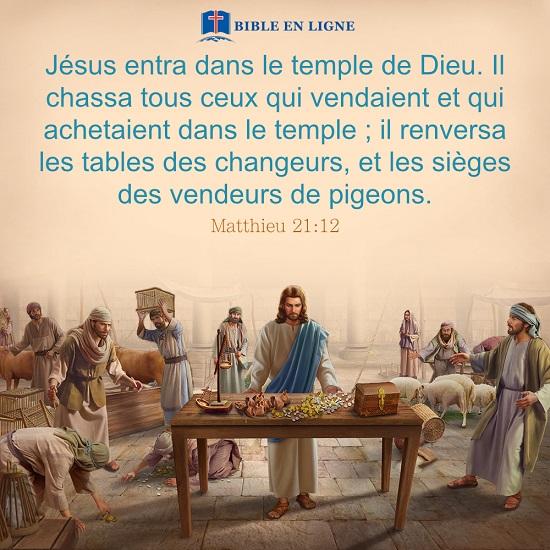 versets bibliques en images – Matthieu 21:12