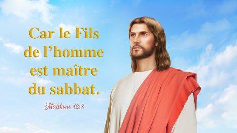 7 verset biblique sur le Sabbat