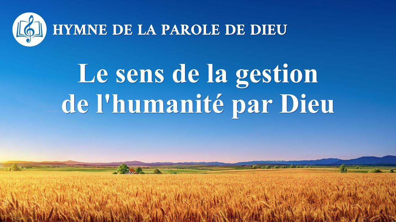 « Le sens de la gestion de l'humanité par Dieu » Musique chrétienne
