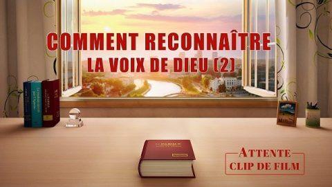 Comment reconnaître la voix de Dieu ? (2)