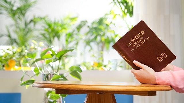 lire la parole de Dieu