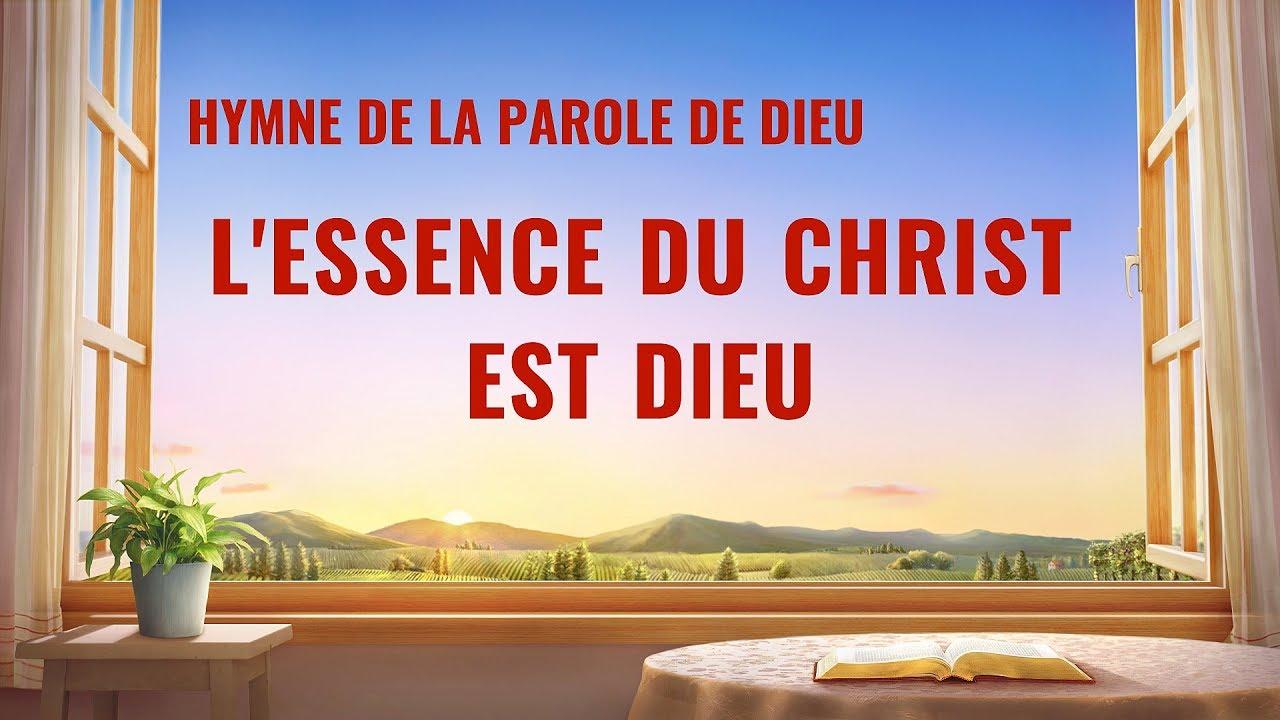L'essence du Christ est Dieu