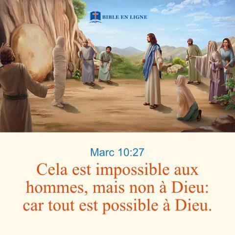 Marc 10:27 –  L'autorité de Dieu