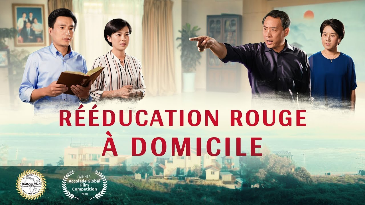 « Rééducation rouge à domicile » Dieu est mon Sauveur Film chrétien complet en français 2018