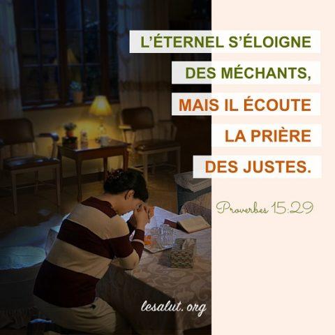 Évangile du jour – Dieu écoute la prière des justes