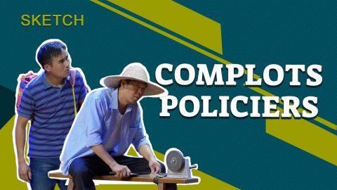 Complots policiers