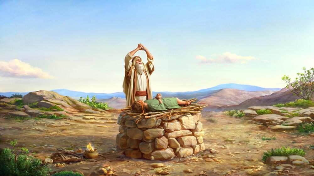 Dieu demande à Abraham de sacrifier Isaac