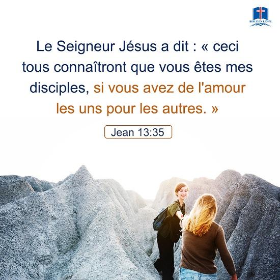 Évangile du jour – Aimer les uns des autres