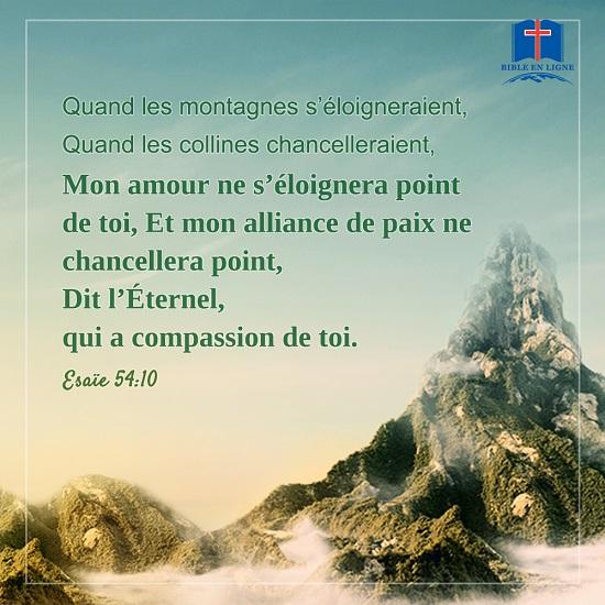 Évangile du jour – L'amour et la préoccupation de Dieu pour l'humanité existent vraiment