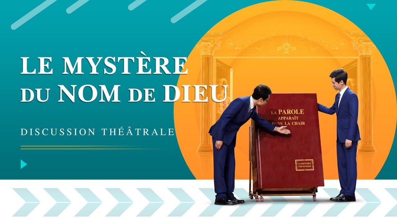 Meilleur spectacle chrétien en français - Le mystère du nom de Dieu (Discussion théâtrale)