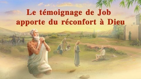 « L'œuvre de Dieu, le tempérament de Dieu et Dieu Lui-même II » Partie 6