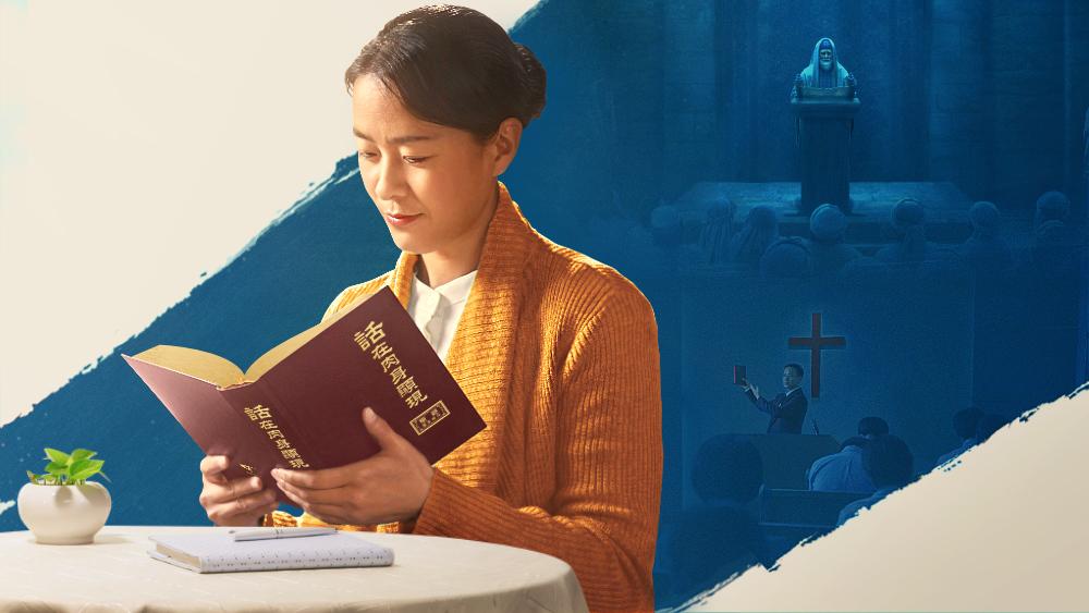 Gardez-vous du levain des pharisiens sur le chemin du royaume des cieux