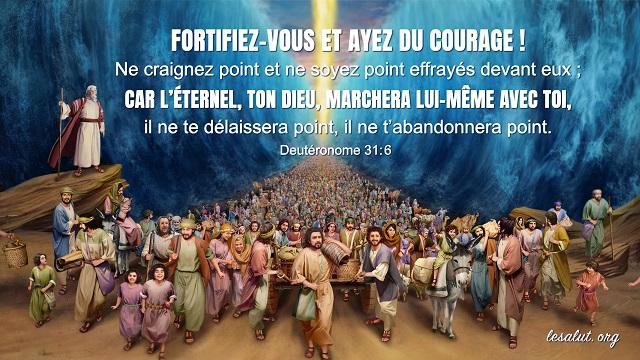 versets bibliques sur le courage