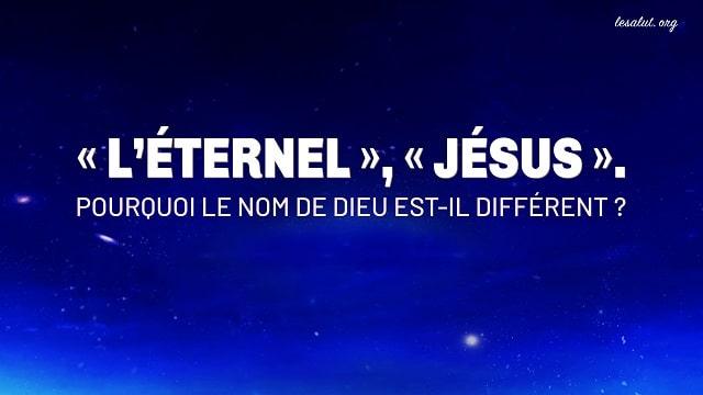 « L'Éternel », « Jésus ». Pourquoi le nom de Dieu est-il différent
