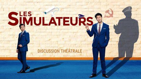 Spectacle chrétien en français – Les Simulateurs (Discussion théâtrale)