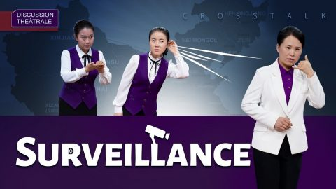 Vidéo chrétienne en français – Surveillance (Discussion théâtrale)
