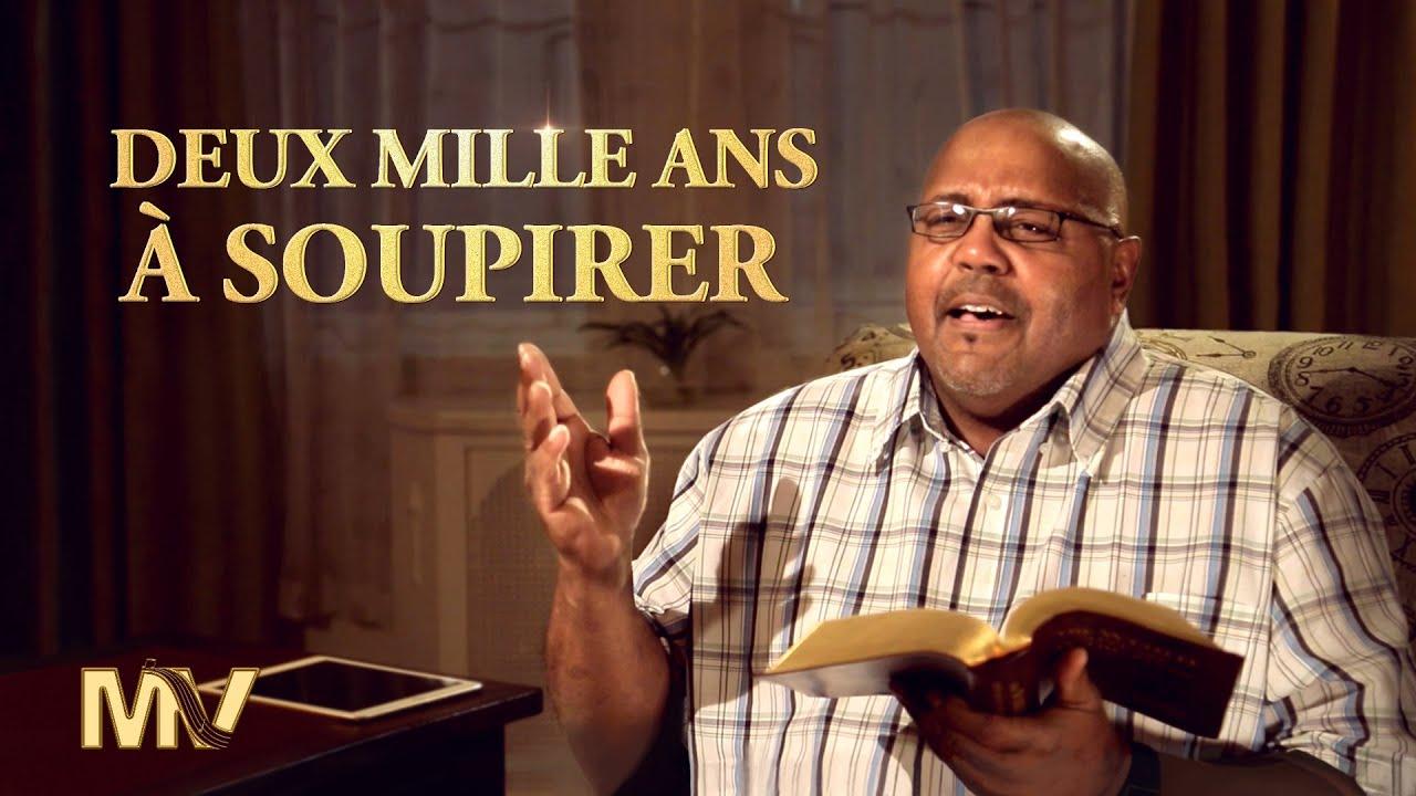Chanson chrétienne « Deux mille ans à soupirer » Avez-vous accueilli le Seigneur Jésus ?