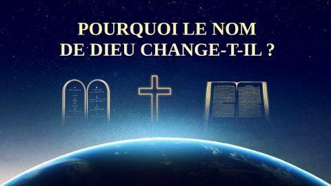 Pourquoi le nom de Dieu change-t-il