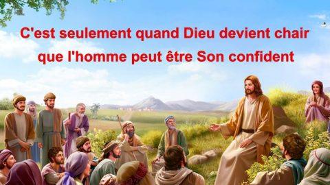 « C'est seulement quand Dieu devient chair que l'homme peut être Son confident » Musique chrétienne
