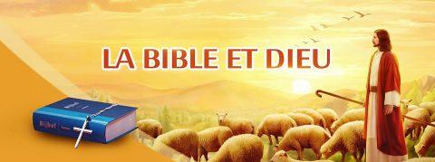 La Bible et Dieu banner mb