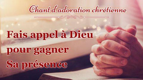 « Fais appel à Dieu pour gagner Sa présence » Musique chrétienne