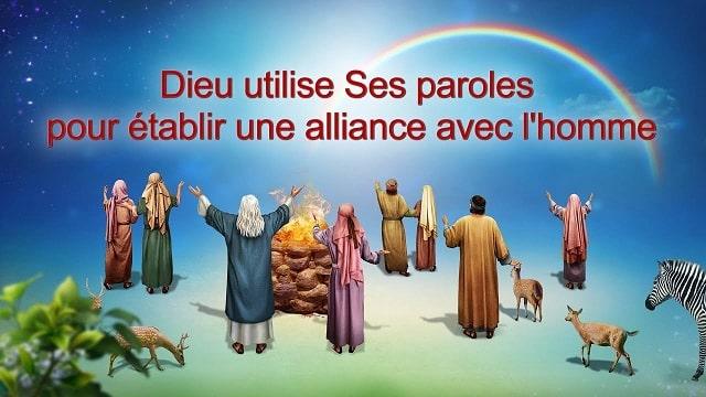 « Dieu Lui-même, l'Unique I L'autorité de Dieu (I) » Partie 3
