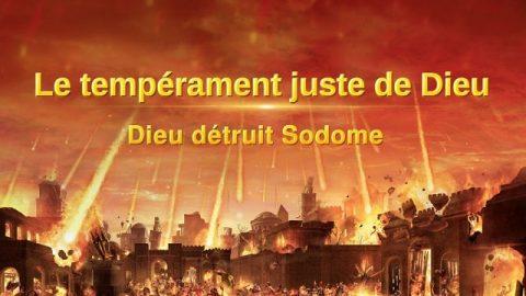 Parole de Dieu « Dieu Lui-même, l'Unique II Le tempérament juste de Dieu » Partie 1