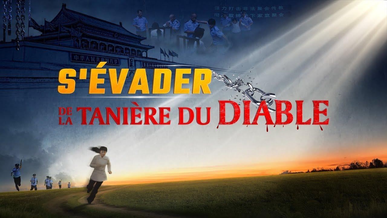 Film chrétien du témoignage « S'évader de la tanière du diable » Dieu est mon salut et ma lumière