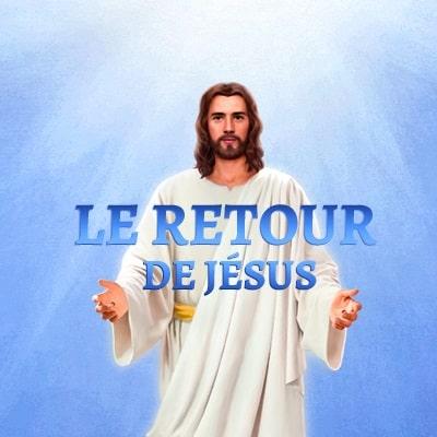 Le retour du Seigneur