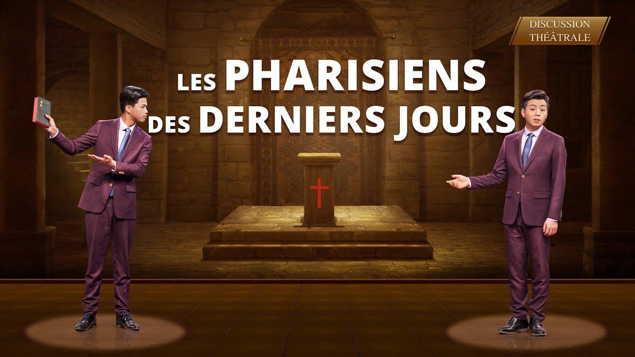 Spectacle chrétien – Les pharisiens des derniers jours | Qui empêche les chrétiens d'accueillir le retour du Seigneur ?