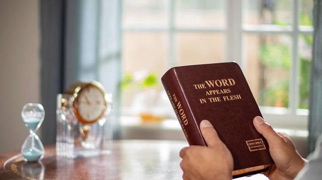Persécution religieuse : Alors que le PCC resserre son nœud d'oppression, les paroles de Dieu le conduisent vers l'avant