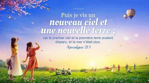 7 versets bibliques sur le Nouveau Ciel et la Nouvelle Terre