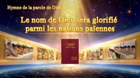 Le nom de Dieu sera glorifié parmi les nations païennes Chanson Chrétienne avec paroles