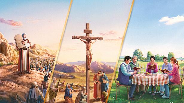 Comment les trois étapes de l'œuvre de Dieu s'approfondissent-elles progressivement, de sorte que les gens soient sauvés et amenés à la perfection