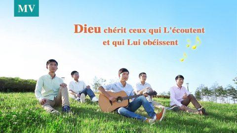La voix du salut - « Dieu chérit ceux qui L'écoutent et qui Lui obéissent »