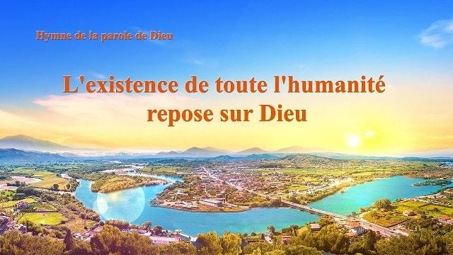 « L'existence de toute l'humanité repose sur Dieu » Musique chrétienne