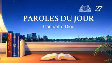 Paroles du jour | « L'œuvre de Dieu, le tempérament de Dieu et Dieu Lui-même I » | Extrait 27
