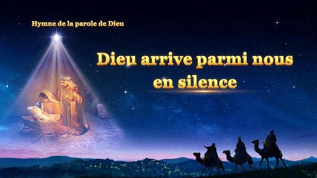 Dieu arrive silencieusement parmi nous