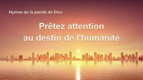 L'appel de Dieu - « Prêtez attention au destin de l'humanité » (Chant chrétien avec paroles)