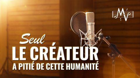 Louange et Adoration chrétienne - Seul le Créateur a pitié de cette humanité (en Espagnol)
