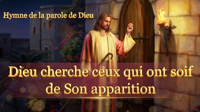 Musique chrétienne « Dieu cherche ceux qui ont soif de Son apparition » Dieu est là