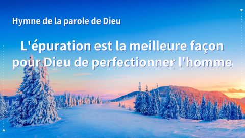 « L'épuration est la meilleure façon pour Dieu de perfectionner l'homme »