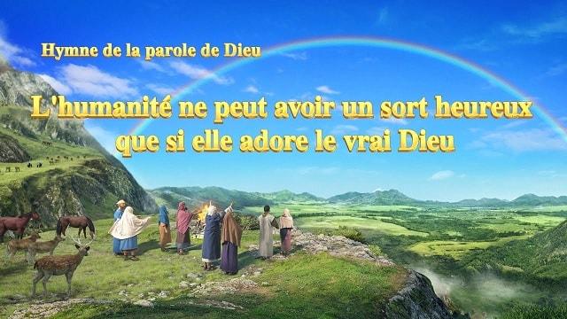 Musique Chrétienne « L'humanité ne peut avoir un sort heureux que si elle adore le vrai Dieu »