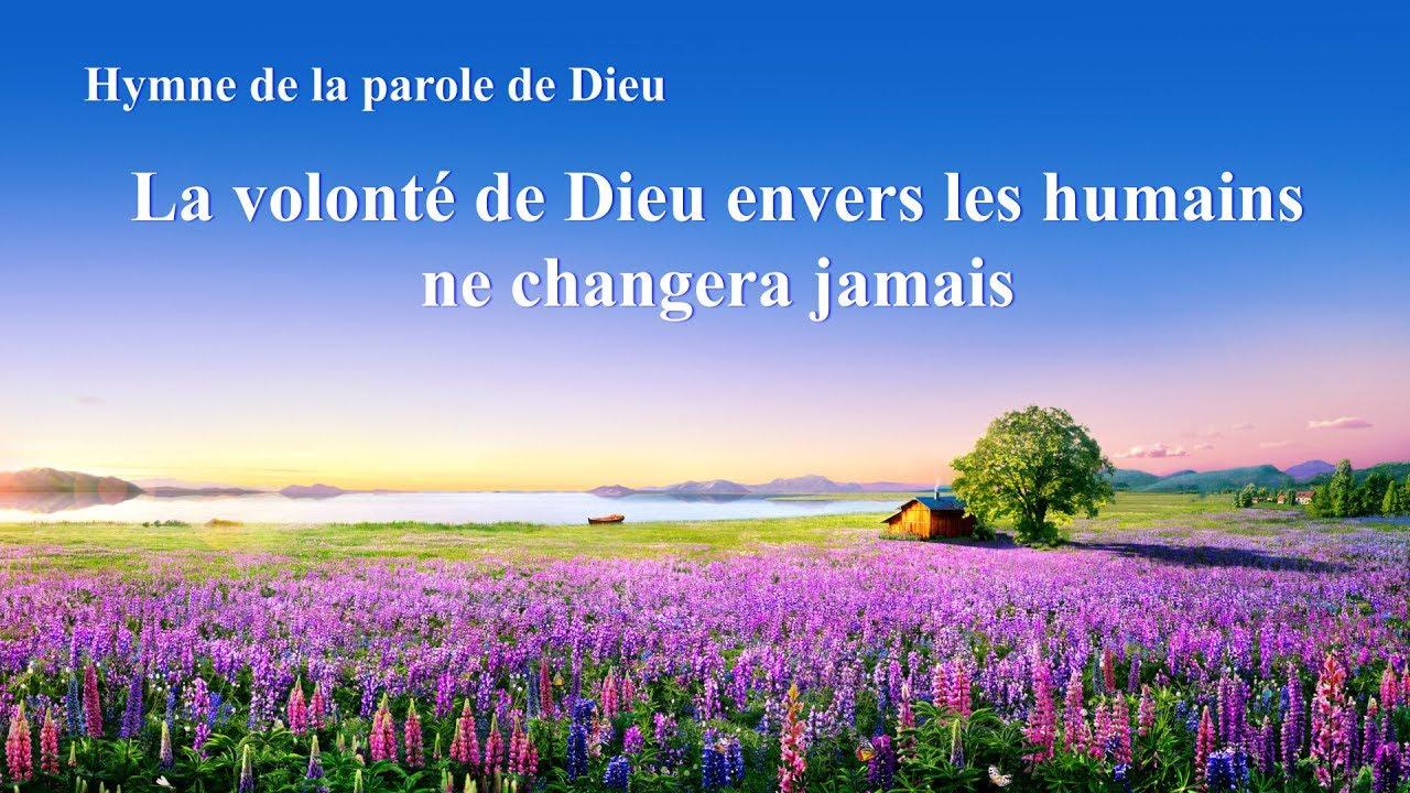 Musique chrétienne « La volonté de Dieu envers les humains ne changera jamais »