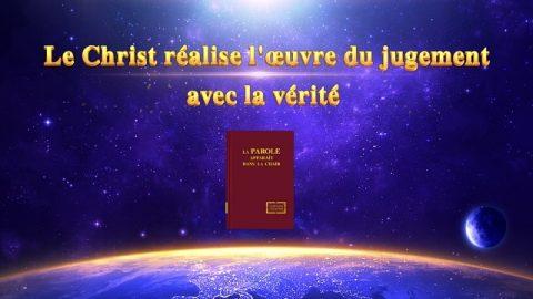 « Le Christ réalise l'œuvre du jugement avec la vérité »