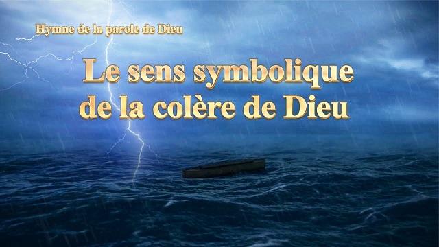 Musique chrétienne « Le sens symbolique de la colère de Dieu »