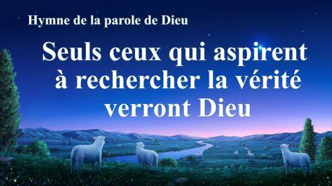 Chanson chrétienne en français « Seuls ceux qui aspirent à rechercher la vérité verront Dieu »
